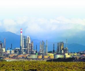 Oil field waste water