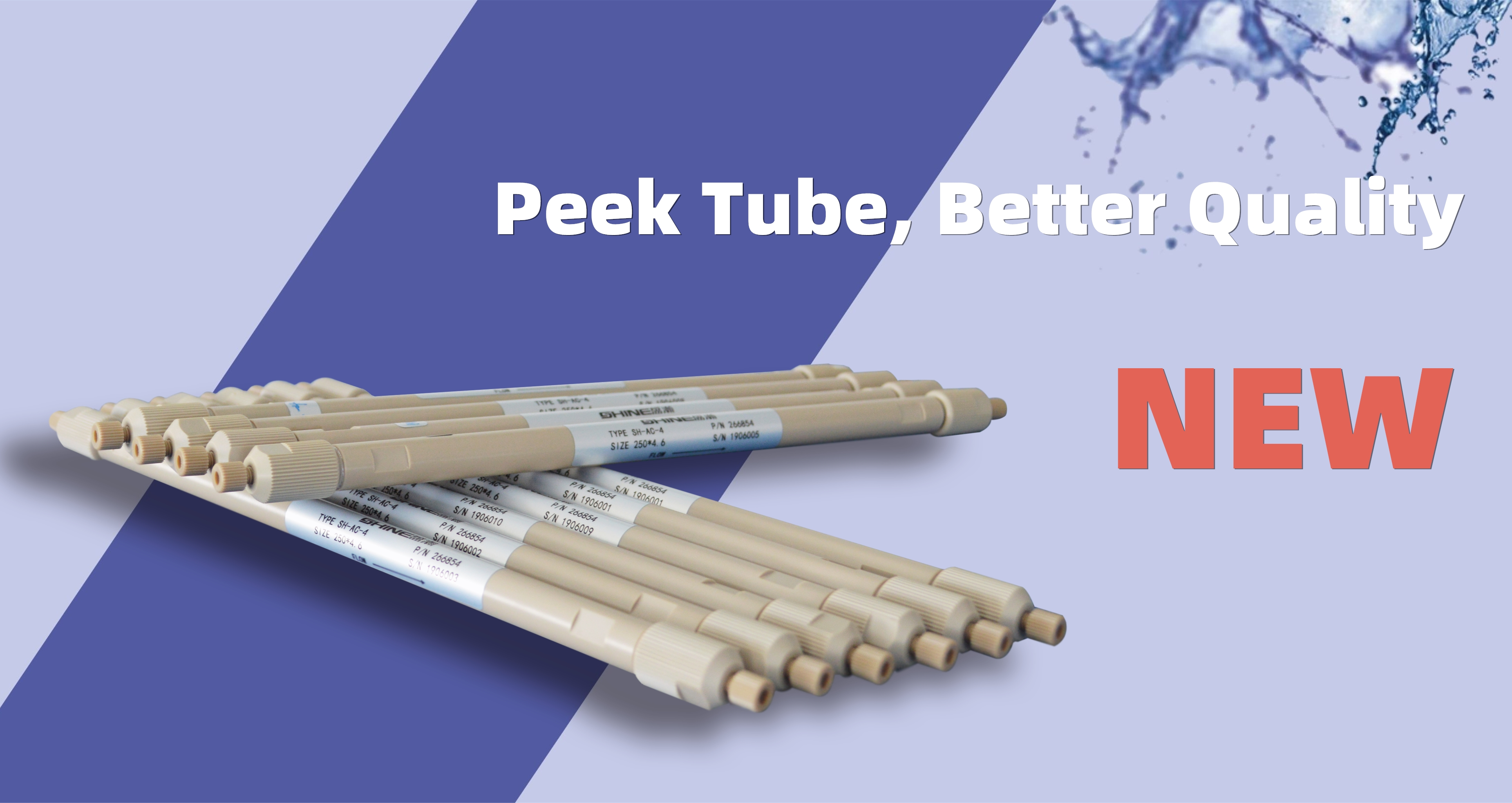 PEEK Tube, Better Performance