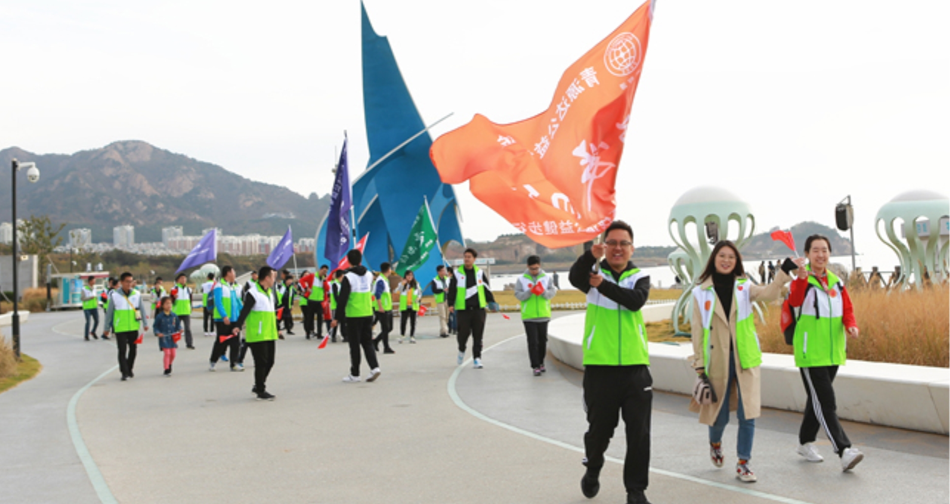 Walk for love:The 4th SHINE public health walking activity was held successfully