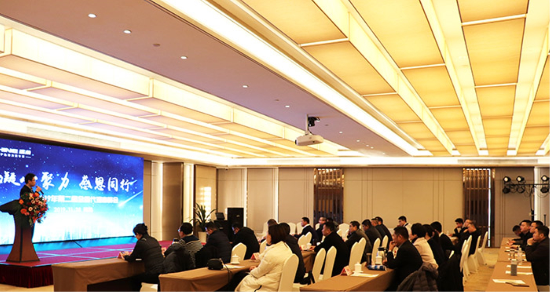 The 2nd SHINE national agent summit was held successfully!
