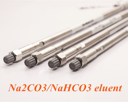 SH-AC-4 anion column