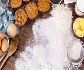 Bromate in Wheat Flour