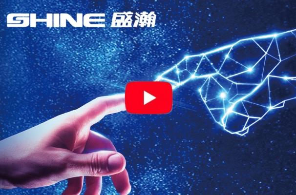 UAE customer-Development of Ion Chromatography Technology in China
