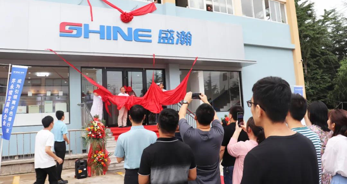SHINE Product Combination Center launched today