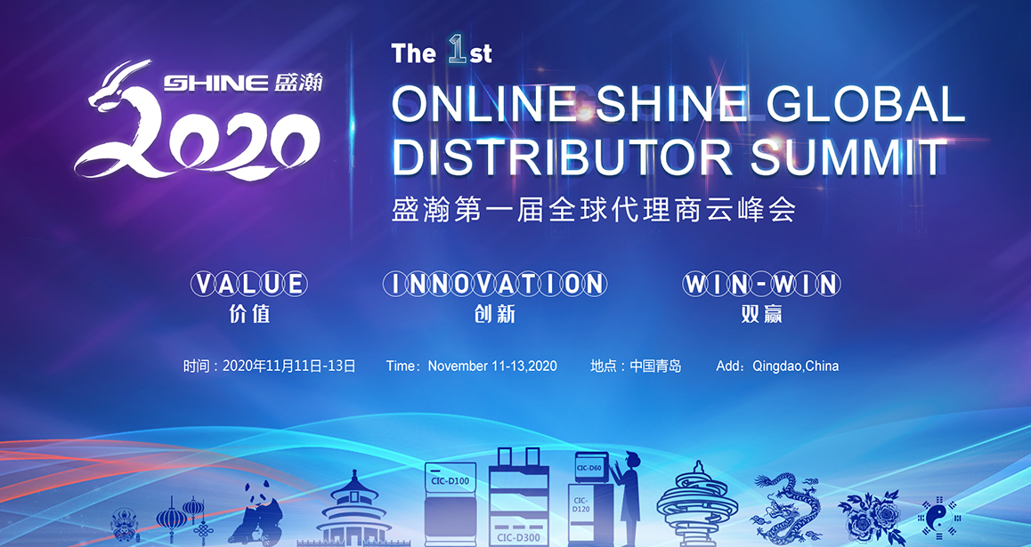 The 1st Online SHINE Global Distributor Summit,