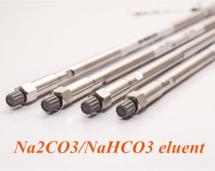 SH-AC-4 anion column