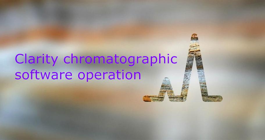 chromatographic software